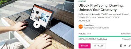 CHUWI UBook Pro ベンチマーク