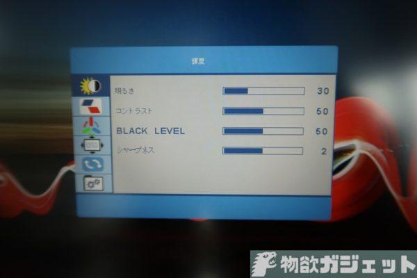 Lepow 15.6 モバイルディスプレイ レビュー