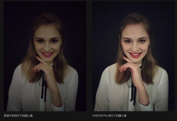 Xiaomi Mi CC9 Pro 価格 スペック