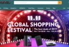 【本日のみ】「Fiio M11 Pro」が40ドルOFF「iBasso DX160」60ドルOFFなど~HiFiGOでも11.11特価セール中~11/12中まで