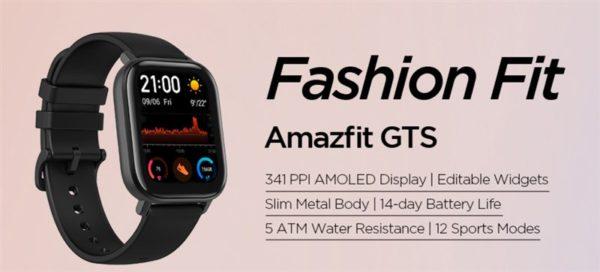 Amazfit GTS 価格 スペック