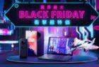 遂にBlackviewブラックフライデーセールスタート! 「Blackview A80 Pro」は半額の80ドル、その他タフネススマホもセール