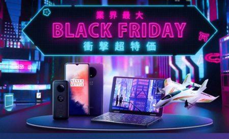 DJI Mavic miniが440ドル/OnePlus 7T 256GB版が489.99ドルなど~「ブラックフライデー日本専用クーポンセール」がBanggoodで開催中