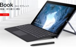 CHUWI UBook 発売 2in1 タブレット