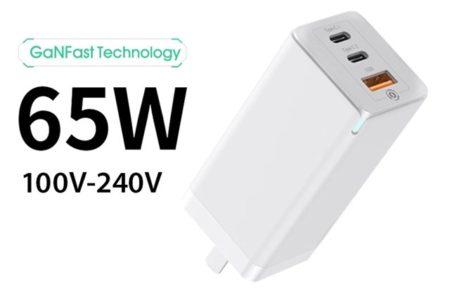 Xiaomiから65W USB PD充電器 BS-C915