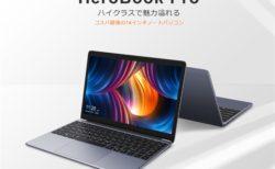 CHUWI HeroBook Pro 価格 スペック