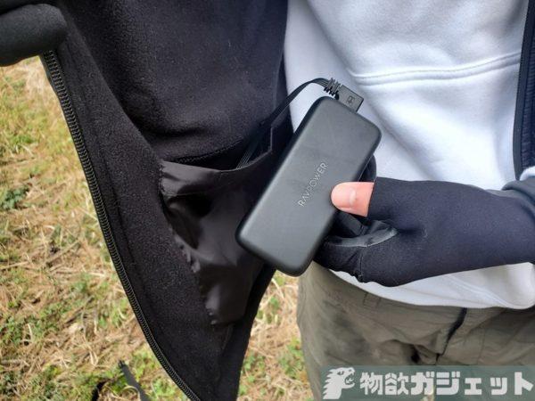 USB電熱ベスト レビュー