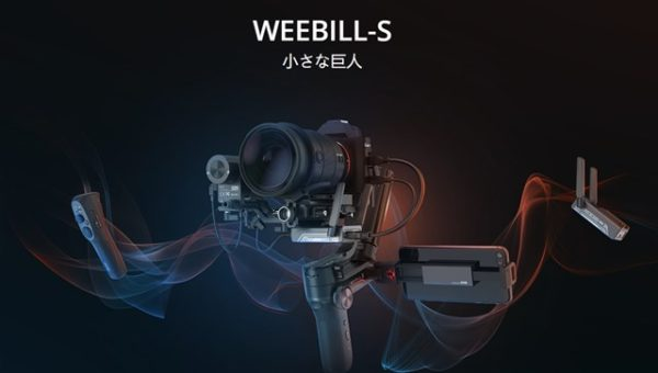 ZHIYUN WEEBILL S ジンバル スタビライザー クーポン 輸入