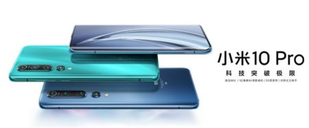 Xiaomi Mi 10 Pro 価格 スペック