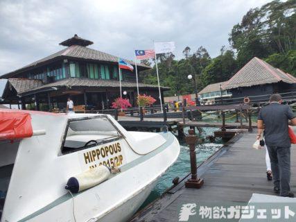 【マレーシア旅行記:コタキナバル編】3日目はコタキナバルからガヤ島リゾートに移動も爆風と英語に悩まされる