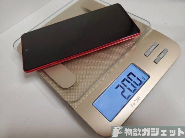 Galaxy Note10 Lite レビュー 実機 (10)