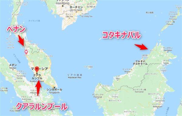 マレーシア クアラルンプール コタキナバル 旅行記
