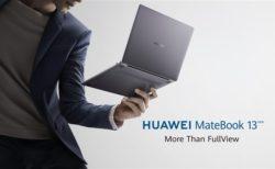 HUAWEI 狭ベゼルノートPC「MateBook 13/14 2020」がGeekbuyingで発売~更に安くなるクーポンも