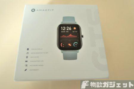 XiaomiのTWSイヤホン/AMAZFIT GTS/TV Boxなどがセールでお買い得~Geekbuyingで今安いフラッシュセール品をピックアップ