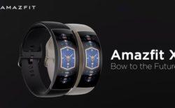 Amazfitの新型スマートウォッチは曲面AMOLED!「Amazfit X」がIndiegogoでクラファン開始~約1.6万円と激安