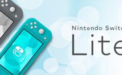 【在庫復活中】任天堂Switch Liteは国内ぼったくり価格より輸入したほうが安い!? ETORENでも任天堂Switch Liteをケース付き発売