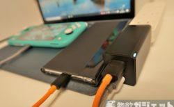 【実機レビュー】超小型ながら3ポート65W出力が可能「Baseus GaN USB充電器BS-C915」使ってみた! PCもスマホも任天堂Switchもこれ一つで全てOK