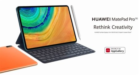 超ハイエンド「HUAWEI MatePad Pro」タブレット発売中~Kirin990/パンチホール/10.8 2Kディスプレイ採用