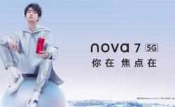 HUAWEIが5G対応となった「nova 7 5G」を発売~4眼カメラ/Kirin985搭載で5万円台と安いが、、、