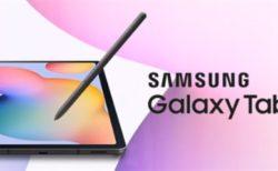 ちょうどいい価格と性能のAndroidタブ「Galaxy Tab S6 Lite」がETORENで発売~Sペンも付属