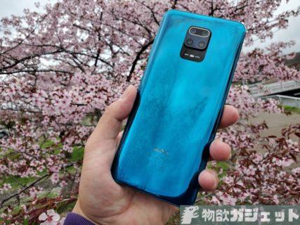 【実機レビュー】「Xiaomi Redmi Note 9S」は2万円台ながらもミドルハイレベル~カメラやベンチマークも良いぞ