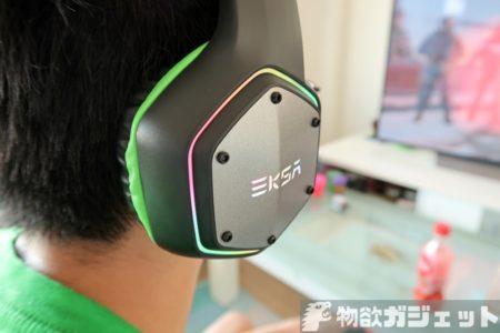 【実機レビュー】PS4やPC用ゲーミングヘッドセット「EKSA E1000」使ってみた! 約3000円なのに充分満足できるレベル