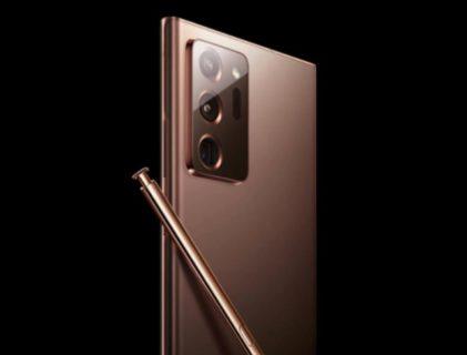 「Galaxy Note20」シリーズは8月5日に「Galaxy Unpacked」イベントで発表へ~噂の大画面 Galaxy Note20 Ultraもあるか?