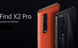 auでも発売される「OPPO Find X2 Pro 5G」の海外SIMフリー版がETORENで発売~12GB+512GB/60倍ズームのプレミアムハイエンドモデル