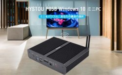 第8世代Core i7搭載 ミニPC「HYSTOU P05B」発売中~ベアボーンはクーポンで3万円ちょいと安いぞ