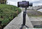 【2万円以下クーポン追加】わずか115gの片手ジンバルカメラ「Feiyu Pocket」発売~6軸スタビライザー/3脚OK/4K 60fpsが可能でお値段もリーズナブル