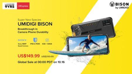 タフネススマホ「UMIDIGI BISON」が発売セールで149.99ドル! 体温が計れるスマホ「UMIDIGI A7S」も69.69ドルと激安セール
