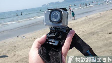 【実機レビュー】1万円程度の4Kアクションカメラ 「AKASO V50 PRO」使ってみた~この価格で手ぶれ補正が強力