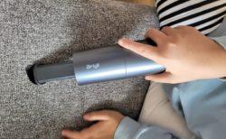 【実機レビュー】USB充電で手軽に使える「Brigii小型ハンディクリーナー」買ってみた!吸引&ブローもできる優れもの