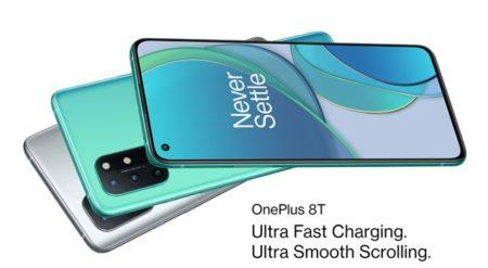 フラッグシップ「OnePlus8T」が各オンラインストアで発売~5G/65W充電/スナドラ865搭載ながらリーズナブルに