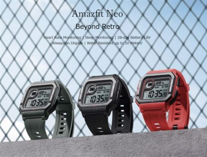 常時表示で約1ヶ月使えるスマートウォッチ「Amazfit Neo」発売~価格も4000円台とリーズナブル