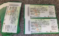 GoTo EAT神奈川 プレミアム食事券 スタート! セブンイレブンで発券する方法~LINEの電子食事券は1円単位で使えて便利
