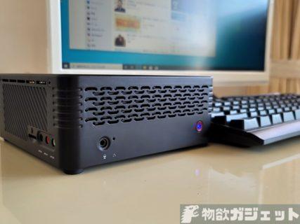 【実機レビュー】小さいのにスゴい!Ryzen5 Pro 4650G搭載ミニPC「Minisforum EliteMini X400」~15cm角に拡張性も性能も欲張った1台