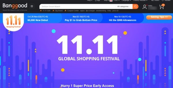 Banggoodでも1年で最も安くなる日「独身の日セール」がスタート! デポジット制度で本番セール価格で買えるぞ