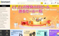 【11/13まで】Gearbestで「11.11の独身の日セール」スタート!ガジェット特価品まとめ~XiaomiスマホやAmazfit/KOSPETスマートウォッチが大量セール