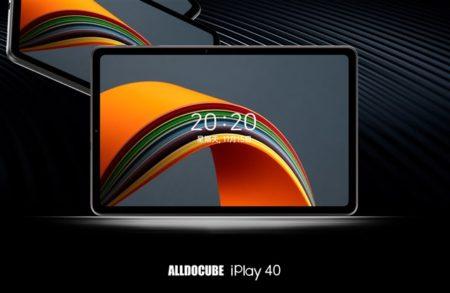 【クーポン更新】10.4インチタブ「ALLDOCUBEiPlay 40」が発売~AnTuTu22万点で1万円台のSIMフリーAndroidタブレット