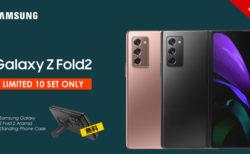 ETORENで「Galaxy Z Fold2」に純正カバー、「Galaxy Note20 Ultra」にはワイヤレス充電器が無料で付いてくるキャンペーン開催中