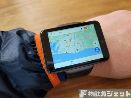 【レビュー】デカ! 2.4インチVGAディスプレイ搭載「TICWRIS MAX S」スマートウォッチ~AndroidOS搭載で好きなアプリを入れていじって楽しむ1台