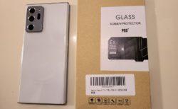 残念な「Galaxy Note20 Ultra 用保護ガラスフィルム」を買って失敗した話