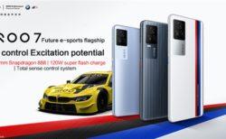 120Wで15分で満充電! スナドラ888搭載「vivo iQOO 7」発売~BMWとのコラボモデルも