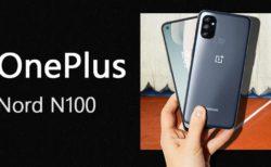 OnePlusの低価格路線「OnePlus Nord N100」は約1.8万円で発売~90HzディスプレイなどOnePlusらしいこだわりを感じる