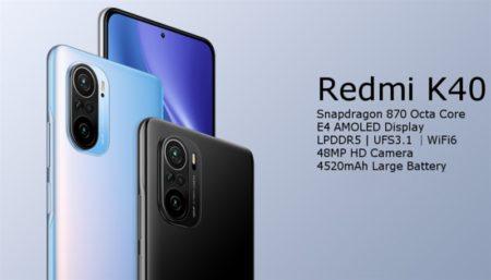 ハイエンド価格破壊「Xiaomi Redmi K40」発売へ~4G 3キャリアプラチナバンド対応/スナドラ870/120Hz AMOLEDディスプレイとスペックてんこ盛り