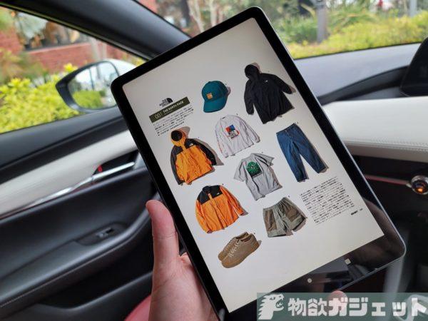 Xiaomi最高峰TWSイヤホン/5-in-1 マグネット無線充電器/Mibro Color スマートウォッチなど~Gearbest週末セール/クーポン特価ピックアップ