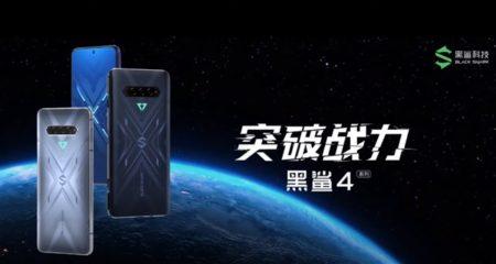 物理L/Rボタン搭載「XIaomi BlackShark 4 Pro」が発売! RAMDISK/SSDで更に爆速化した最上位ゲーミングスマホ