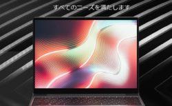 CHUWI Core i5-8259U搭載14.1インチノートPC「CoreBook X」発売へ~アスペクト比 3:2で使いやすい2K解像度ディスプレイに