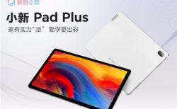 スナドラ750G搭載11インチタブレット「Lenovo Xiaoxin Pad Plus」発売~ミドル機ながらも価格も意外と安い普及機